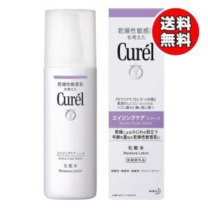 ◎アンチエイジング用化粧水(医薬部外品)