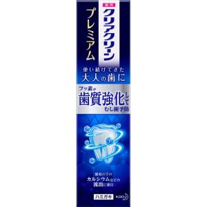 ◎オーラル・デンタルケア(虫歯予防歯磨き)