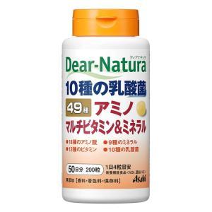 アサヒF&H ディアナチュラ ベスト49 アミノ マルチビタミン&ミネラル<200粒>