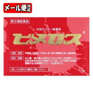 【第2類医薬品】 大東製薬 ヒメロス <3g>