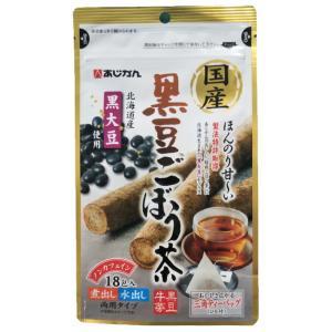 (送料無料 2個までメール便) あじかん 国産 黒豆ごぼう茶 18包