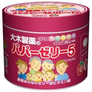パパーゼリー5 120粒 大木製薬 (指定第2類医薬品) パパゼリー いちご風味