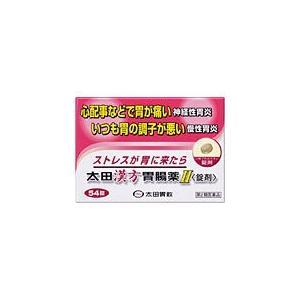 太田漢方胃腸薬2 錠剤 (54錠) 太田胃散【第2類医薬品】|MEGA PayPayモール店