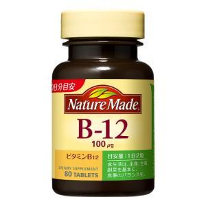 大塚製薬 ネイチャーメイド ビタミンB12 <80粒>