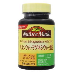 大塚製薬 ネイチャーメイド カルシウム・マグネシウム・亜鉛 <90粒>