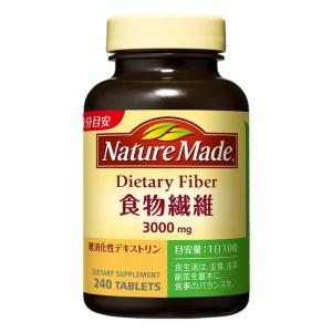 大塚製薬 ネイチャーメイド 食物繊維(ファイバー) <240粒>