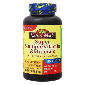 大塚製薬 ネイチャーメイド スーパーマルチビタミン&ミネラル 181.8g(1515mg×120粒)