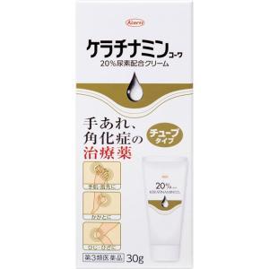 【第3類医薬品】 興和新薬 ケラチナミンコーワ20%尿素配合クリーム <30g>