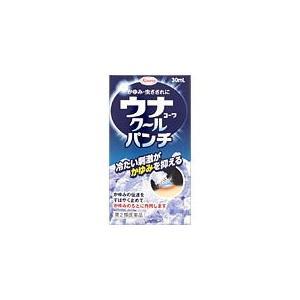 【第2類医薬品】 興和新薬 ウナコーワクールパンチ <30mL>
