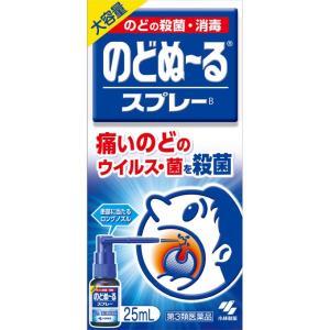 のどぬーるスプレー 大容量 (25mL) 小林製薬【第3類医薬品】