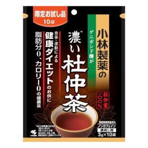 小林製薬の濃い杜仲茶 (3g×10袋) 小林製薬 お試し用 ※2個以上購入で送料無料(九州・沖縄・離島を除く) ※3個まではメール便にて発送
