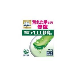 【第3類医薬品】 小林製薬 「間宮」アロエ軟膏 <90g>