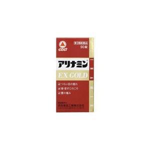 【第3類医薬品】★武田薬品 アリナミンEXゴールド <90錠>