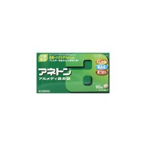 【指定第2類医薬品】 タケダ アネトンアルメディ鼻炎錠 <90錠>