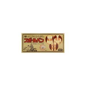 祐徳薬品 スポールバン < 30本(10本×3袋) >