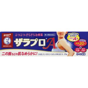 【第3類医薬品】ロート製薬 メンソレータム ザラプロA<35g>