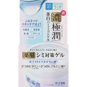 ロート製薬 肌ラボ 極潤美白パーフェクトゲル <100g>