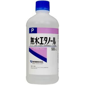 健栄製薬 無水エタノール <500ml>