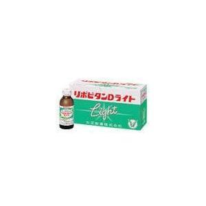 大正製薬 リポビタンDライト 1ケース <100mL×50本>