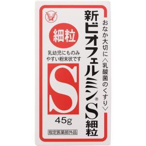 ◎整腸薬(指定医薬部外品)