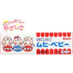 【第3類医薬品】 池田模範堂 ムヒ・ベビー <15g>