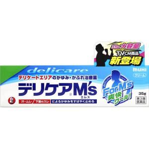 【第3類医薬品】 池田模範堂 デリケアM's <35g>