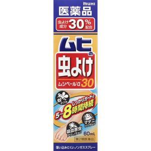 【第2類医薬品】池田模範堂 ムヒの虫よけムシペールα30<60mL>