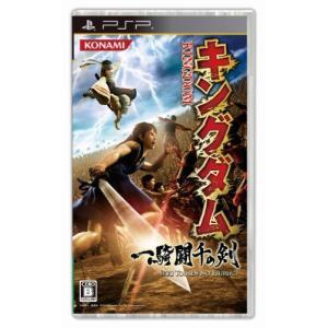 キングダム 一騎闘千の剣 - PSP