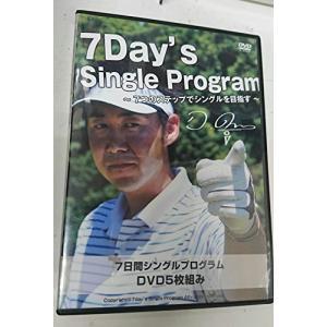 ゴルフ DVD 小原大二郎の7日間ゴルフ上達法 ~7つのステップでシングルを目指す~ 【DVD5枚組...