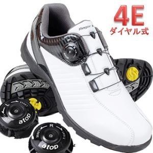 新作 ATOP ダイヤル式 ロジャーキング スパイクレス ゴルフシューズ フリーロック(Roger King Spikeless Golf Shoes)【RK-08】