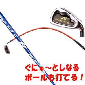 ゴルフ練習用品【58口径 グリップ さらに進化したアイアンタイプ】 ぐにゃぐにゃシャフト ロジャーキング スイングドクター ツアー アイアン タイプ