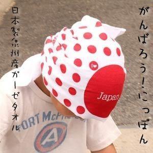 送料無料 まとめ買い セット がんばろう ガーゼフェイスタオル 日本製 JAPAN ガーゼタオル メ...
