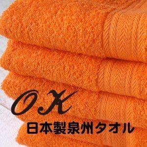 【メール便送料無料】後晒しパイル地タオル 綿100% 多用途...