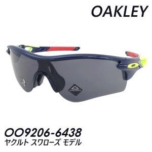 OAKLEY (オークリー) サングラス RADARLOCK PATH (レーダーロック パス) O...