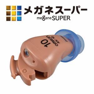 非課税【耳穴式デジタル補聴器】イヤメイトデジタル AK-10...
