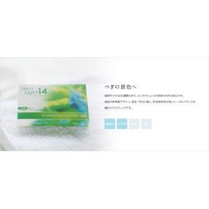 アイレ ネオサイト14UV 2ウィーク コンタクト【BC8.7】2箱セット 送料無料 meganeno1