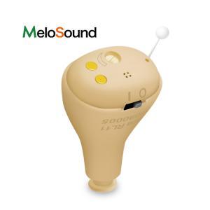 充電式デジタル補聴器(集音器)☆世界最小・耳穴式☆ meganeno1