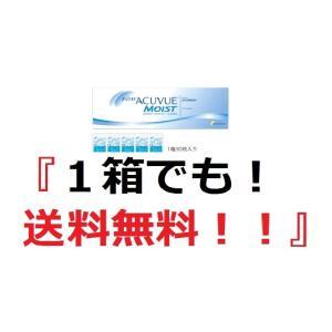 ジョンソン ワンデーアキュビュー・モイスト(+)遠視用 meganeno1