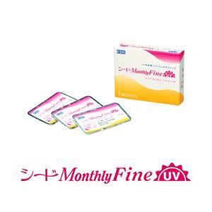 シード Monthly Fine UV  (1ヶ月)|meganeno1