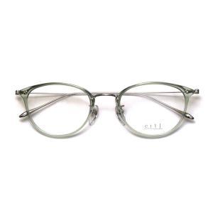薄型レンズ付メガネセット Hamamoto H ハマモト エイチ H 1155-4 ライトグリーン【レディース】【女性用】【日本製】【軽量フレーム】【プラスチック】|meganenohirata