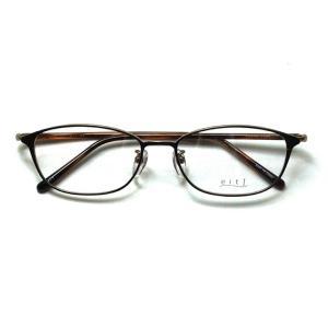 薄型レンズ付メガネセット Hamamoto H ハマモト エイチ H 1158-1 ブラウン/ゴールド【レディース】【女性用】【日本製】【軽量フレーム】【メタル】|meganenohirata