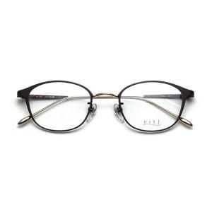 薄型レンズ付メガネセット Hamamoto H ハマモト エイチ H 1166-2 ブラウンマット/ゴールド【レディース】【日本製】【メタル】|meganenohirata