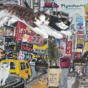 マンハッタナーズ メガネ拭き MX300MAN MAN 31【猫を主人公としたアート】【ワイピングクロス】【日本製】【メール便発送可】|meganenohirata