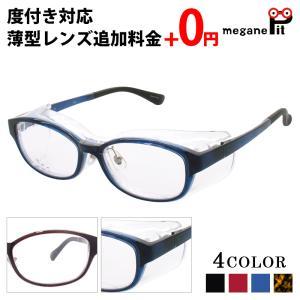 度付き 花粉メガネ フードの取れる 花粉対策 眼鏡 大人用 飛沫防止 メガネ アイシールド 調整可能...