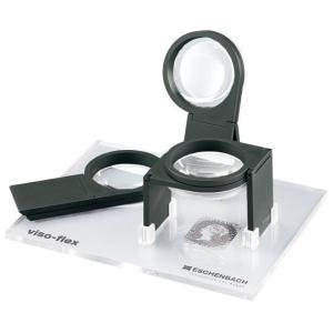 エッシェンバッハ ユニバーサルルーペ viso-flex 3通りの使い方が出来るルーペ|meganeshop