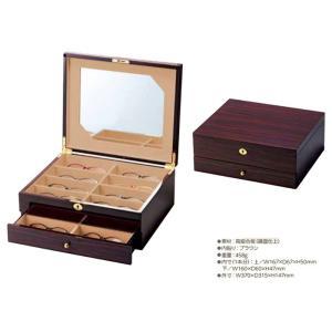 高級メガネコレクションケース16本入り2段ボックス|meganeshop