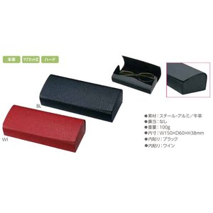 マグネット式本革貼りハードメガネケース HFD-15|meganeshop