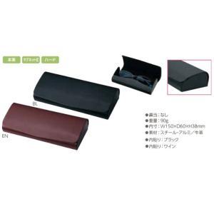 マグネット式本革貼りハードメガネケース HFD-16|meganeshop