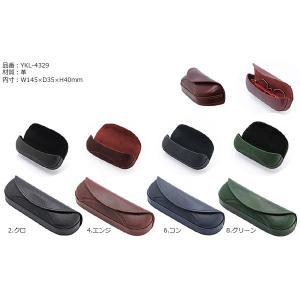 マグネット式本革貼りメガネケース YKL-4329|meganeshop