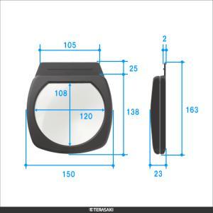2倍 120mm【TERASAKI】テラサキ ビッグアイシリーズ共通 T2倍レンズ単品|meganeshop